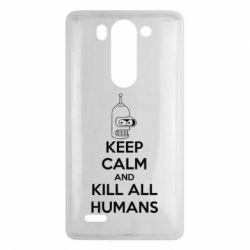 Чехол для LG G3 mini/G3s KEEP CALM and KILL ALL HUMANS - FatLine