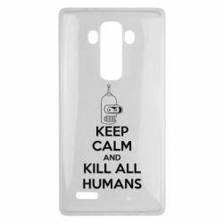 Чехол для LG G4 KEEP CALM and KILL ALL HUMANS - FatLine