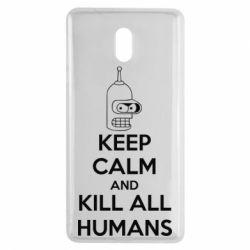 Чехол для Nokia 3 KEEP CALM and KILL ALL HUMANS - FatLine