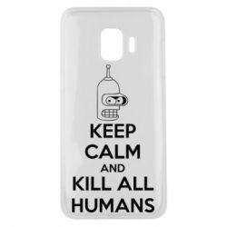 Чехол для Samsung J2 Core KEEP CALM and KILL ALL HUMANS - FatLine
