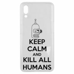 Чехол для Meizu E3 KEEP CALM and KILL ALL HUMANS - FatLine