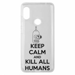Чехол для Xiaomi Redmi Note 6 Pro KEEP CALM and KILL ALL HUMANS - FatLine