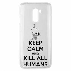 Чехол для Xiaomi Pocophone F1 KEEP CALM and KILL ALL HUMANS - FatLine
