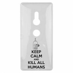 Чехол для Sony Xperia XZ2 KEEP CALM and KILL ALL HUMANS - FatLine