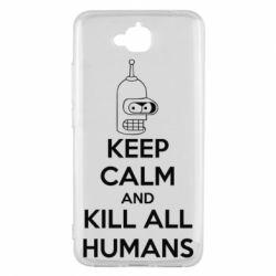 Чехол для Huawei Y6 Pro KEEP CALM and KILL ALL HUMANS - FatLine