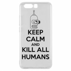 Чехол для Huawei P10 KEEP CALM and KILL ALL HUMANS - FatLine