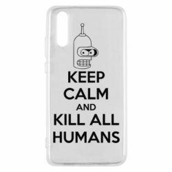 Чехол для Huawei P20 KEEP CALM and KILL ALL HUMANS - FatLine