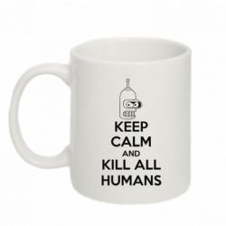 Кружка 320ml KEEP CALM and KILL ALL HUMANS - FatLine