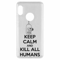 Чехол для Xiaomi Redmi Note 5 KEEP CALM and KILL ALL HUMANS - FatLine