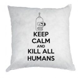 Подушка KEEP CALM and KILL ALL HUMANS - FatLine