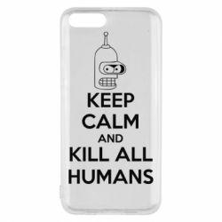 Чехол для Xiaomi Mi6 KEEP CALM and KILL ALL HUMANS - FatLine