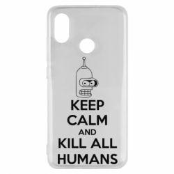 Чехол для Xiaomi Mi8 KEEP CALM and KILL ALL HUMANS - FatLine