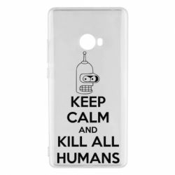 Чехол для Xiaomi Mi Note 2 KEEP CALM and KILL ALL HUMANS - FatLine