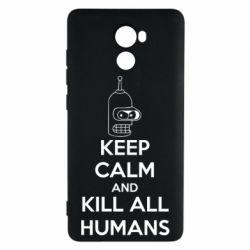 Чехол для Xiaomi Redmi 4 KEEP CALM and KILL ALL HUMANS - FatLine