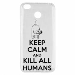 Чехол для Xiaomi Redmi 4x KEEP CALM and KILL ALL HUMANS - FatLine