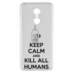 Чехол для Xiaomi Redmi 5 KEEP CALM and KILL ALL HUMANS - FatLine
