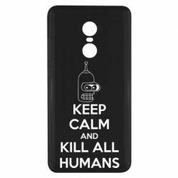 Чехол для Xiaomi Redmi Note 4x KEEP CALM and KILL ALL HUMANS - FatLine
