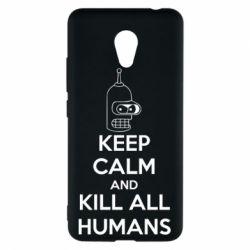 Чехол для Meizu M5c KEEP CALM and KILL ALL HUMANS - FatLine