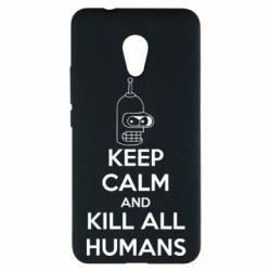 Чехол для Meizu M5s KEEP CALM and KILL ALL HUMANS - FatLine