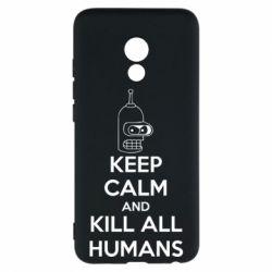 Чехол для Meizu Pro 6 KEEP CALM and KILL ALL HUMANS - FatLine