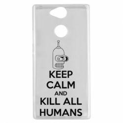 Чехол для Sony Xperia XA2 KEEP CALM and KILL ALL HUMANS - FatLine