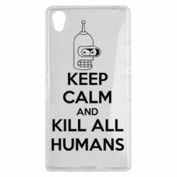 Чехол для Sony Xperia Z1 KEEP CALM and KILL ALL HUMANS - FatLine