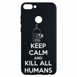 Чехол для Huawei P Smart KEEP CALM and KILL ALL HUMANS - FatLine