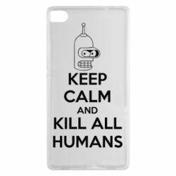 Чехол для Huawei P8 KEEP CALM and KILL ALL HUMANS - FatLine