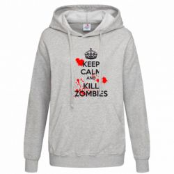 Женская толстовка KEEP CALM and KILL ZOMBIES - FatLine