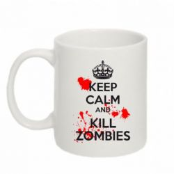 Кружка 320ml KEEP CALM and KILL ZOMBIES