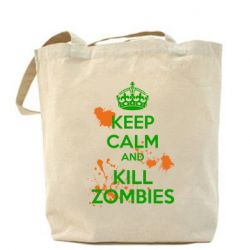 Сумка KEEP CALM and KILL ZOMBIES