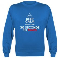 Реглан Keep Calm and listen 30 seconds to mars