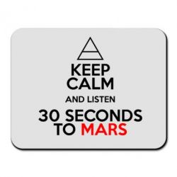 Килимок для миші Keep Calm and listen 30 seconds to mars