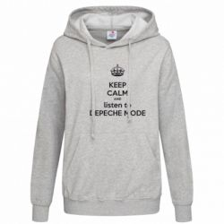 Женская толстовка KEEP CALM and LISTEN to DEPECHE MODE