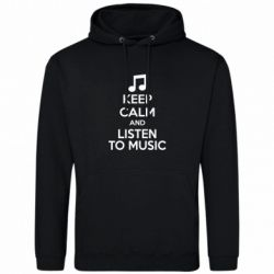 Толстовка KEEP CALM and LISTEN TO MUSIC - FatLine
