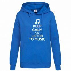 Женская толстовка KEEP CALM and LISTEN TO MUSIC - FatLine