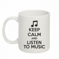 Кружка 320ml KEEP CALM and LISTEN TO MUSIC - FatLine