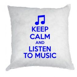 Подушка KEEP CALM and LISTEN TO MUSIC - FatLine