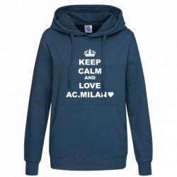 Толстовка жіноча Keep calm and love AC Milan