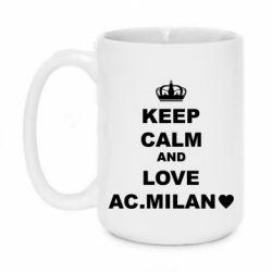 Кружка 420ml Keep calm and love AC Milan