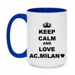 Кружка двоколірна 420ml Keep calm and love AC Milan