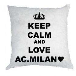 Подушка Keep calm and love AC Milan