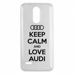 Чехол для LG K8 2017 Keep Calm and Love Audi - FatLine