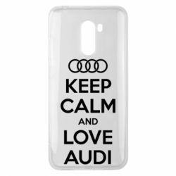 Чехол для Xiaomi Pocophone F1 Keep Calm and Love Audi - FatLine