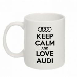 Кружка 320ml Keep Calm and Love Audi - FatLine