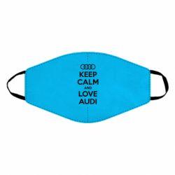 Маска для лица Keep Calm and Love Audi