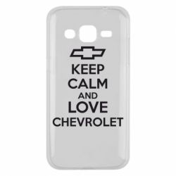 Чохол для Samsung J2 2015 KEEP CALM AND LOVE CHEVROLET