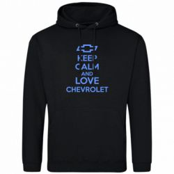 Толстовка KEEP CALM AND LOVE CHEVROLET - FatLine