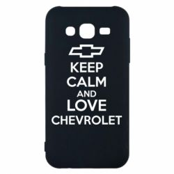 Чохол для Samsung J5 2015 KEEP CALM AND LOVE CHEVROLET