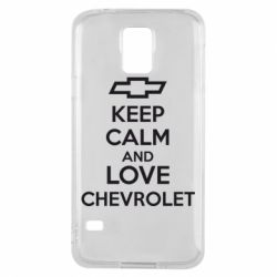 Чохол для Samsung S5 KEEP CALM AND LOVE CHEVROLET
